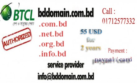 Are you looking for your BD domain register company ?