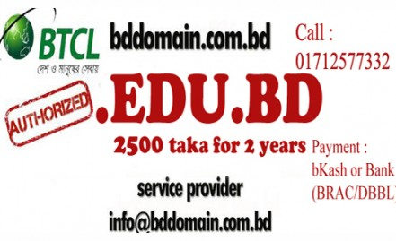 .EDU.BD domain registration