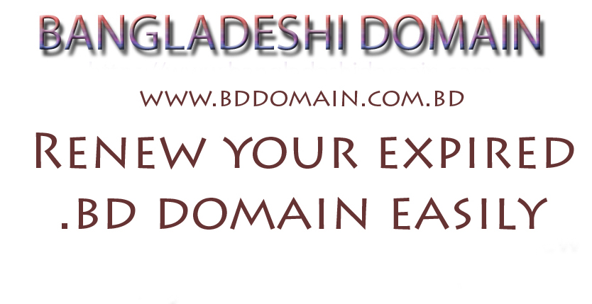 Renew your expired .bd domain